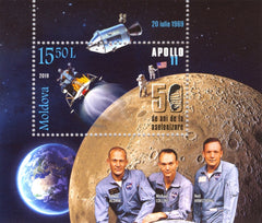 #1045 Moldova - First Man on the Moon, 50th Anniv. S/S (MNH)