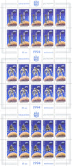 #115-117 Moldova - 1994 Europa: Great Discoveries: Moon Landing, 3 M/S (MNH)