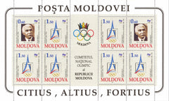 #140-141 Moldova - Intl. Olympic Committee, Cent. M/S (MNH)