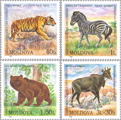 #383-386 Moldova - Animals in Chisinau Zoo (MNH)