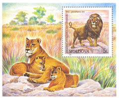 #387 Moldova - Animals in Chisinau Zoo S/S (MNH)