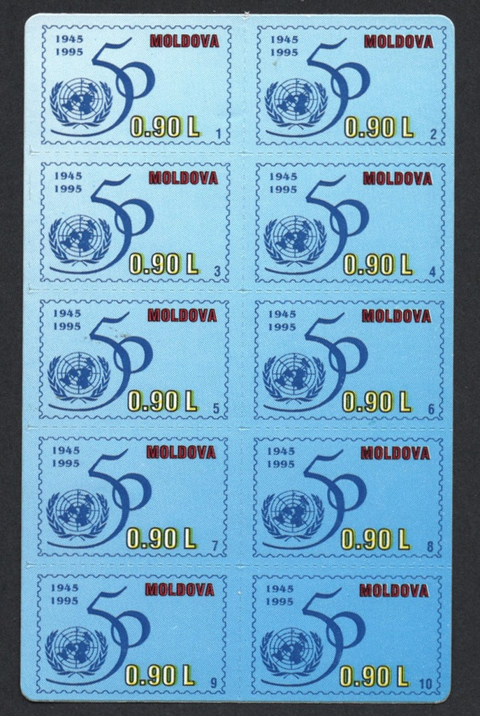 #185 Moldova - UN, 50th Anniv., Stamp Card of 10 (MNH)