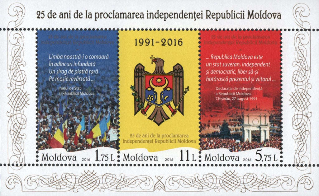 #921 Moldova - 2016 Independence of Moldova, 25th Anniv. S/S (MNH)