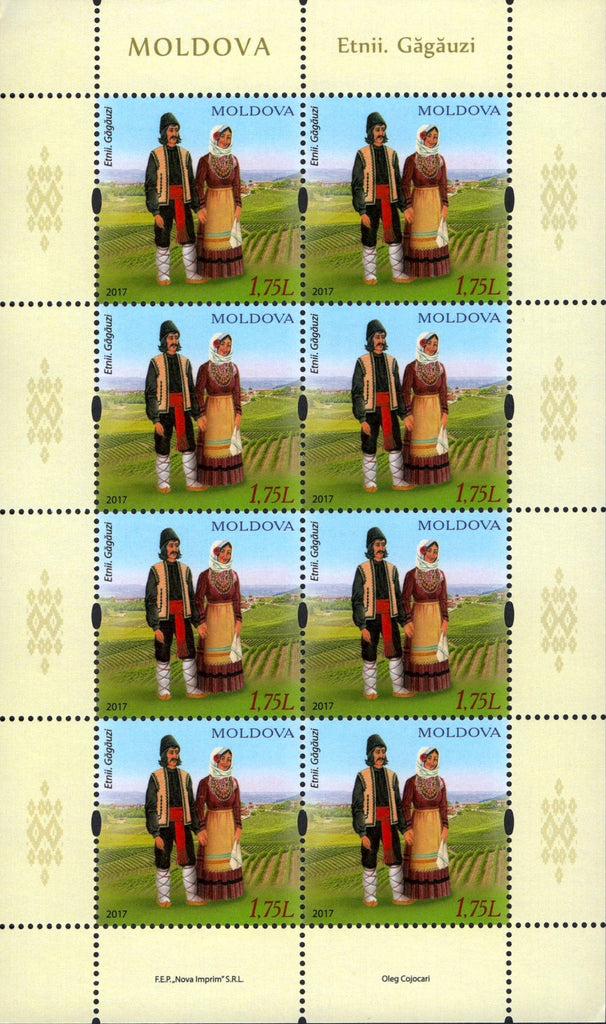#948 Moldova - Traditional Clothing of Gagauz Men and Women M/S (MNH)