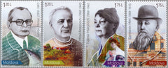 #1001-1004 Moldova - Famous People, Set of 4 (MNH)
