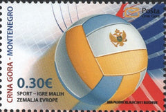 #287-288 Montenegro - Games of Small European States, Set of 2 (MNH)