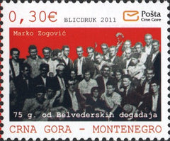 #289 Montenegro - Belvedere Demonstrations, 75th Anniv. (MNH)