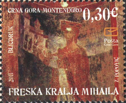 #293-296 Montenegro - Fresco of King Michael, Josip Slade, Set of 4 (MNH)