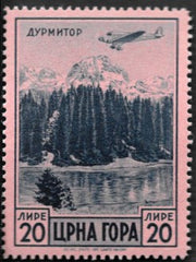 #2NC23 Montenegro - Mt. Durmitor, Single (MNH)