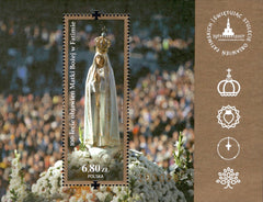 #4277 Poland - 2017, 100th Anniv. of Our Lady of Fatima Apparitions S/S (MNH)