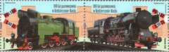 #4358 Poland - Roundhouse, Steam Locomotive Factory, Cent., Pair (MNH)