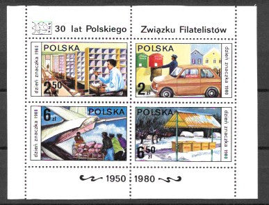 #2422a Poland - Stamp Day S/S (MNH)