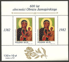 #2529 Poland - Black Madonna, 600th Anniv. S/S (MNH)