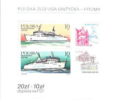 #2730a Poland - Ferryboats S/S (MNH)