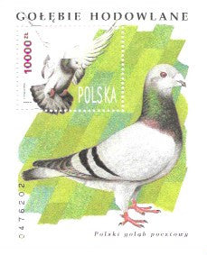 #3216 Poland - Birds S/S (MNH)