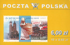 #3459 Poland - Visit of Pope John Paul II, Complete Booklet (MNH)