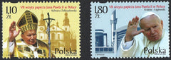 #3647-3648 Poland - Seventh Visit of Pope John Paul II (MNH)