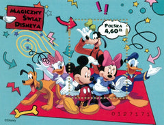 #4079 Poland - 2013 Disney Cartoon Characters, Perf. S/S (MNH)
