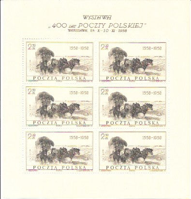 #829a Poland - 400th Anniv. of the Polish Post S/S of 6 (MNH)