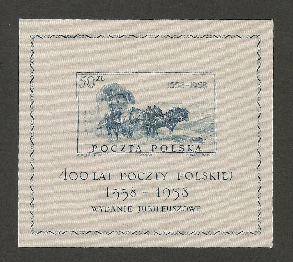 #830 Poland - 400th Anniv. of the Polish Posts, Imperf. S/S (MNH)