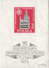 #B103 Poland - 6th Polish Philatelic Exhibition, Imperf S/S (MNH)