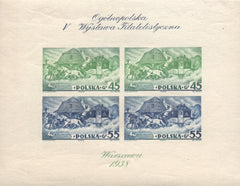 #B29 Poland - 5th Philatelic Exhibition, Imperf S/S (MLH)