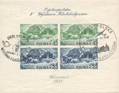 #B29 Poland - 5th Philatelic Exhibition, Imperf S/S (Used)
