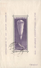 #B31 Poland - Stratosphere Balloon over Mountains S/S (Used)