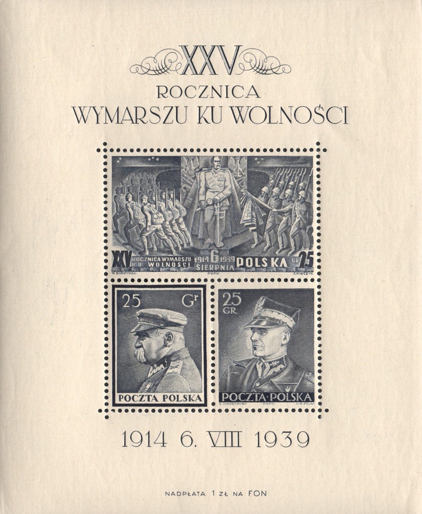 #B35 Poland - 25th Anniv. of the Founding of the Polish Legion S/S (MNH)