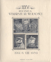 #B35 Poland - 25th Anniv. of the Founding of the Polish Legion S/S (MLH)