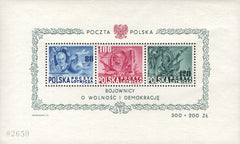 #C26Cd Poland - Roosevelt, Pulaski and Kosciusko S/S (MNH)
