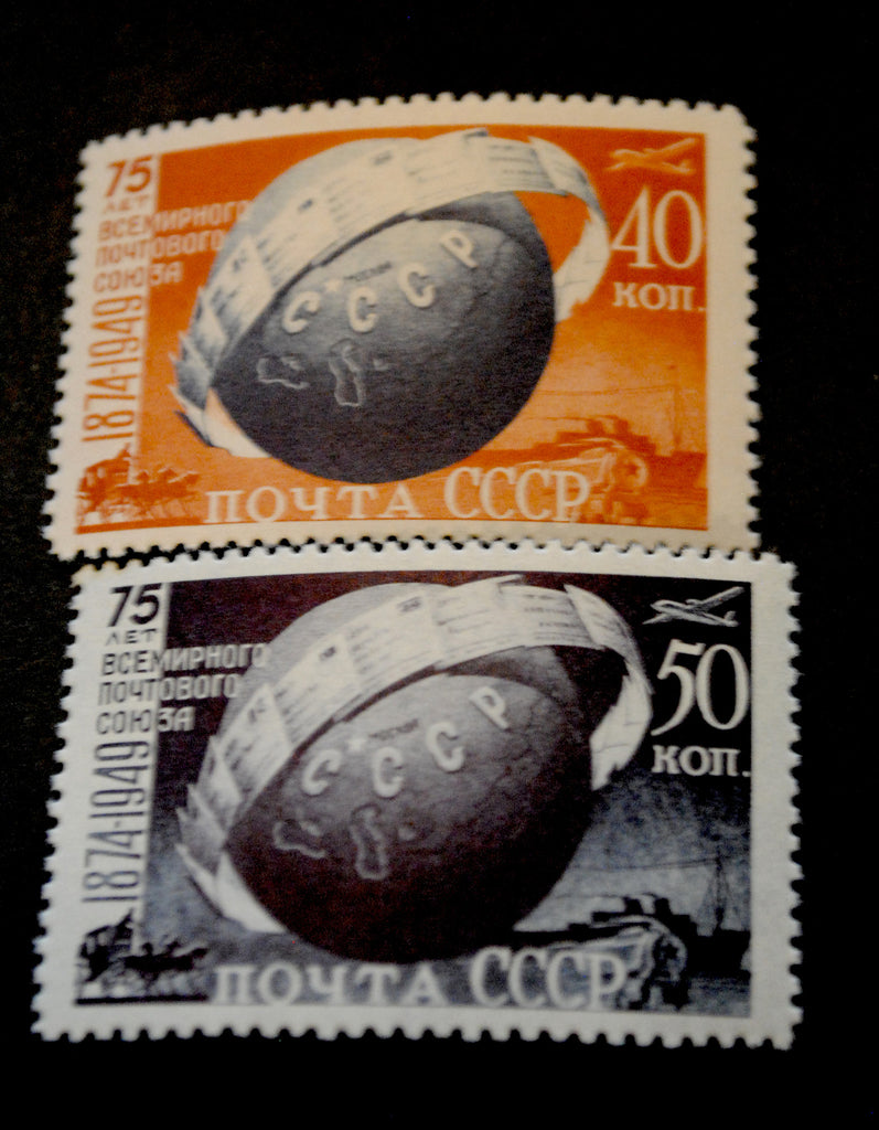 #1392-1393 Russia - 75th Anniv. of UPU (MNH)