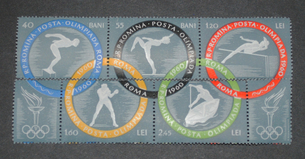 #1326-1330 Romania - 17th Olympic Games, Rome (MLH)