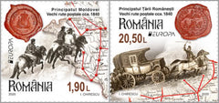 Romania - 2020 Europa: Ancient Postal Routes, Set of 2 (MNH)