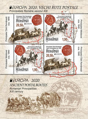 Romania - 2020 Europa: Ancient Postal Routes M/S (MNH)