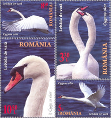 Romania - 2020 The Danube Delta Swans, Set of 4 (MNH)