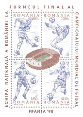 #4220 Romania - 1998 World Cup Soccer Championships, Sheet of 4 (MNH)