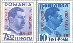 #461-462 Romania - Nos. 454, 456 Overprinted in Red (MNH)
