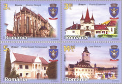 #5761-5764 Romanian - Brasov Tourist Attractions (MNH)