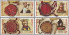 #6293-6296 Romania - Romanian Rulers and Their Seals (MNH)
