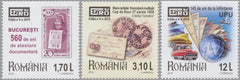 #6318-6320 Romania - EFIRO 2019 Philatelic Exhibition, Bucharest (MNH)