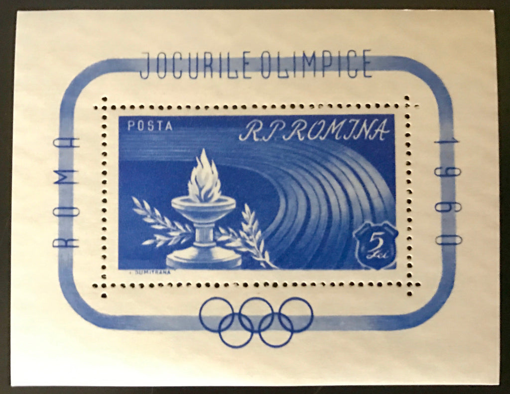 #1337-1338 Romania - 17th Olympic Games S/S (MNH)