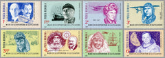 #3345-3352 Romania - Inventors and Adventurers (MNH)