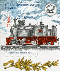 #4542 Romania - Locomotives S/S (MNH)