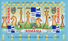 #4546 Romania - 35th Chess Olympiad, Bled, Slovenia S/S (MNH)