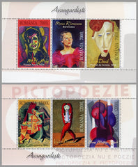 #4692-4693 Romania - Modern Paintings, 2 S/S (MNH)