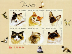 #4783a Romania - 2006 Cats, Imperf. S/S (MNH)
