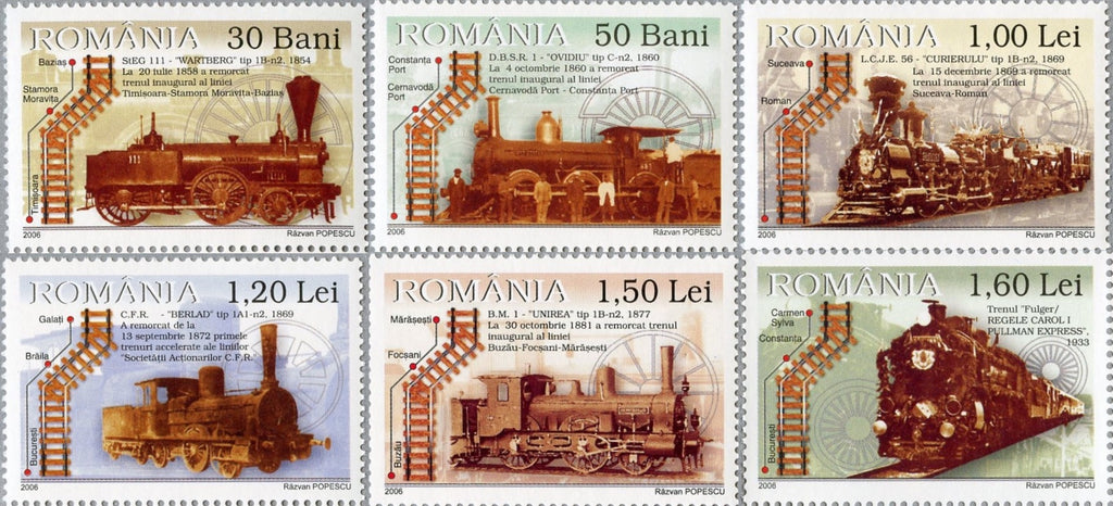#4864-4869 Romania - Railroads in Romania, 150th Anniv. (MNH)