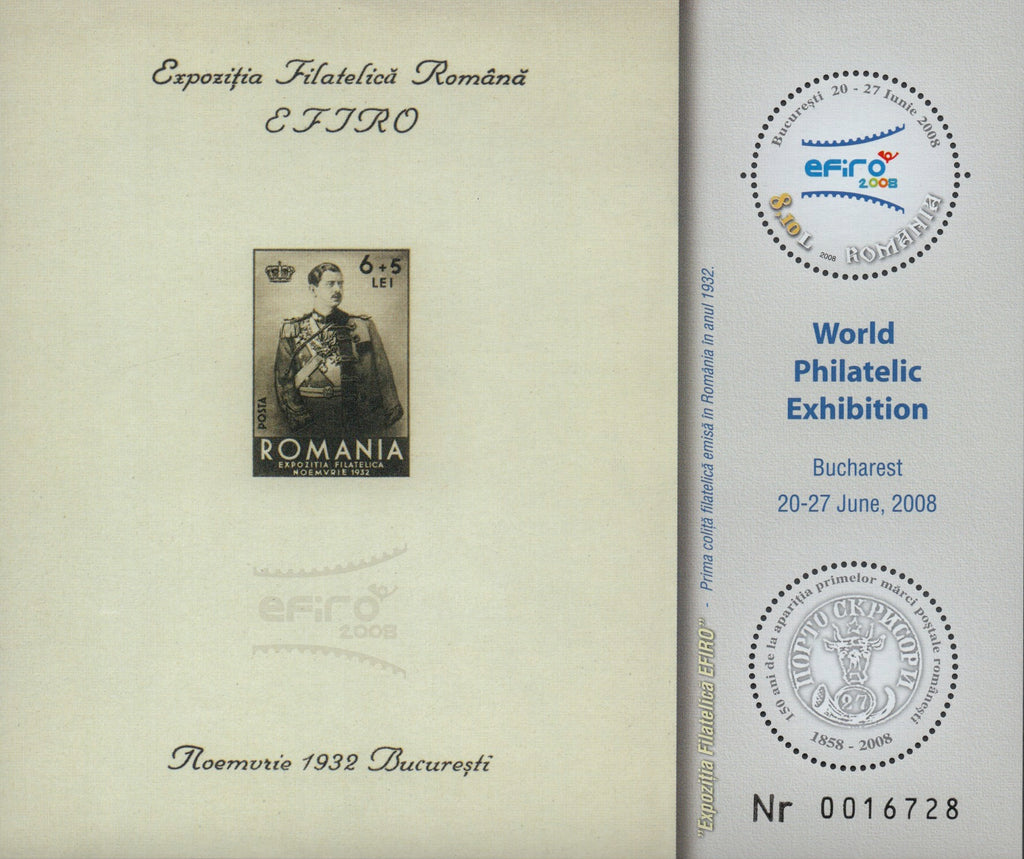 #5052 Romania - 2008 EFIRO World Philatelic Exhibition, Bucharest S/S (MNH)