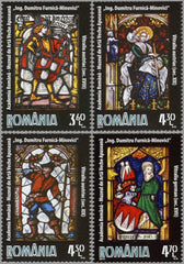 #5285-5288 Romania - Stained Glass Windows (MNH)